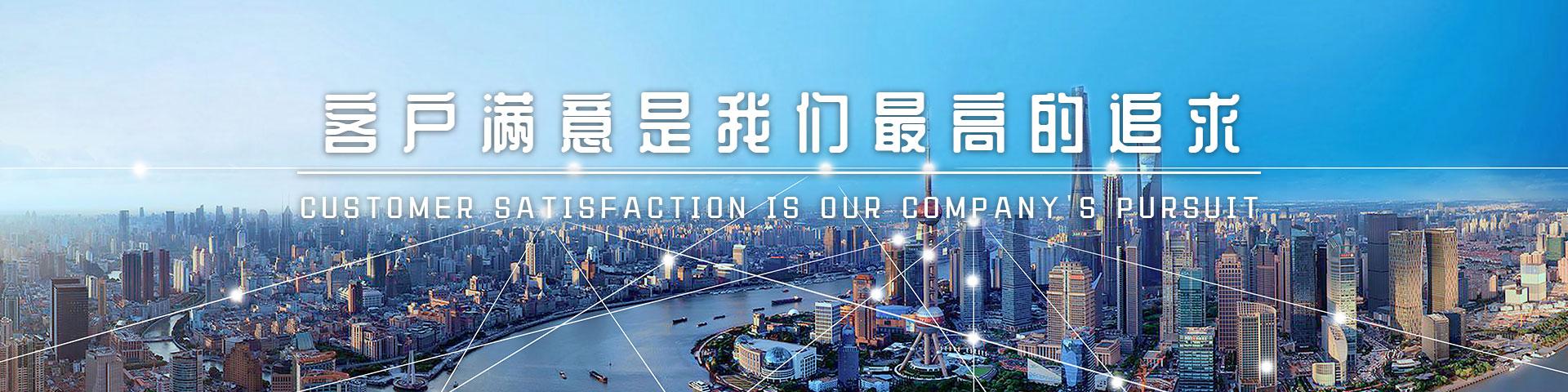 濟南勞務派遣公司